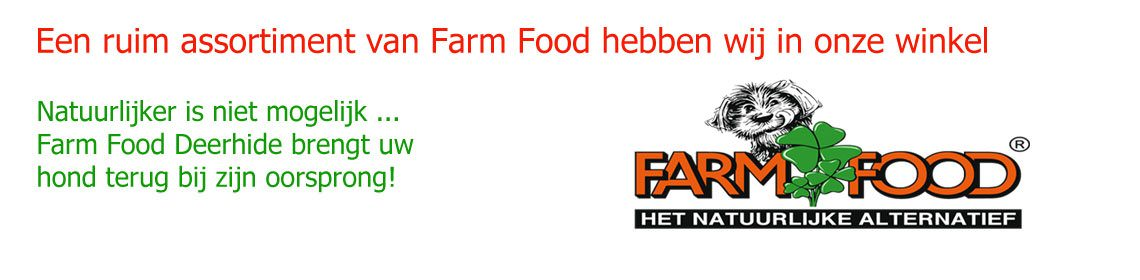farm food hondenvoer Zuid Limburg